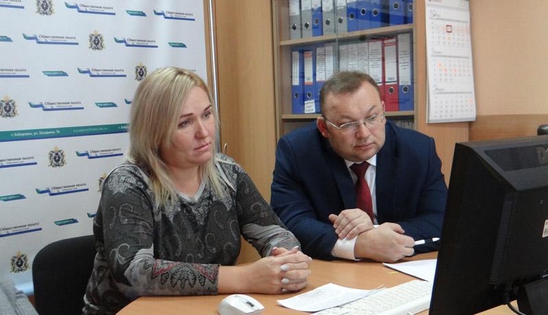 Мария комарова член общественной палаты