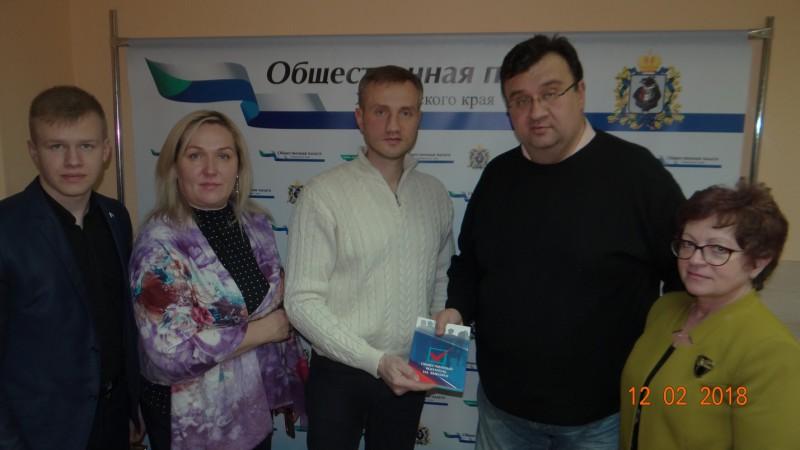 Владимир Федоров: «Нам нужны эксперты в регионах!»